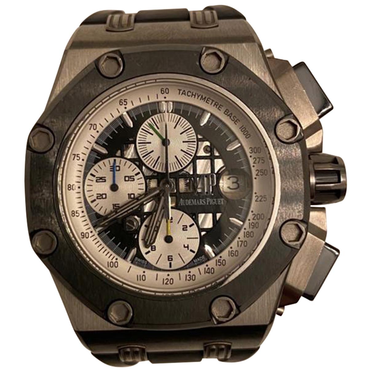 Audemars Piguet Royal Oak Offshore Uhr in  Metallic Titan