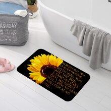 Bodenmatte mit Blumen & Buchstaben Grafik