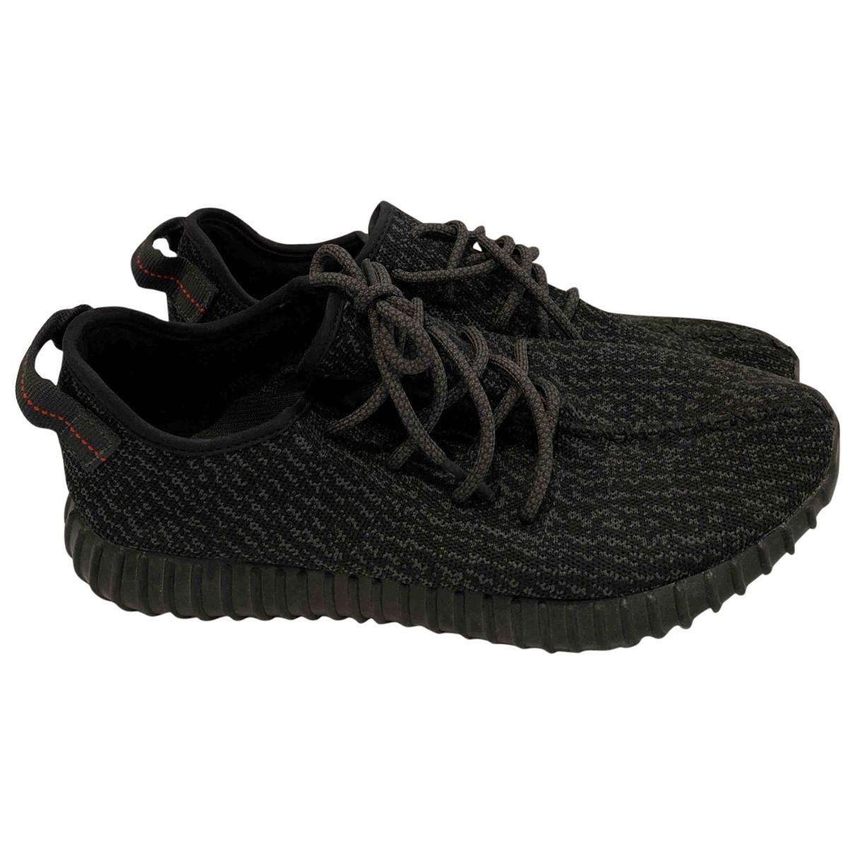 Yeezy X Adidas - Baskets Boost 350 V2 pour homme en toile - noir
