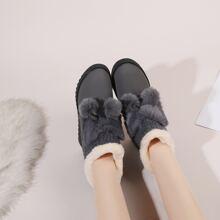Pom Pom Decor Wide Fit Snow Boots