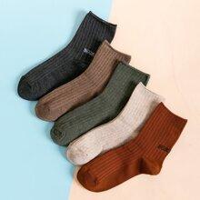 5 Paare gerippte Socken