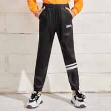Pantalones PU de rayas