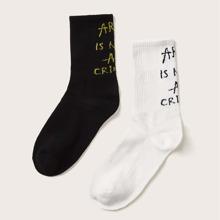 Maenner Sockchen mit Buchstaben Muster 2 Paare
