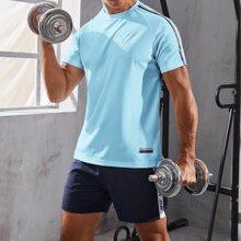 Camiseta deportiva de manga raglan de lado de rayas