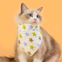 Katze Bandana mit Stern Muster