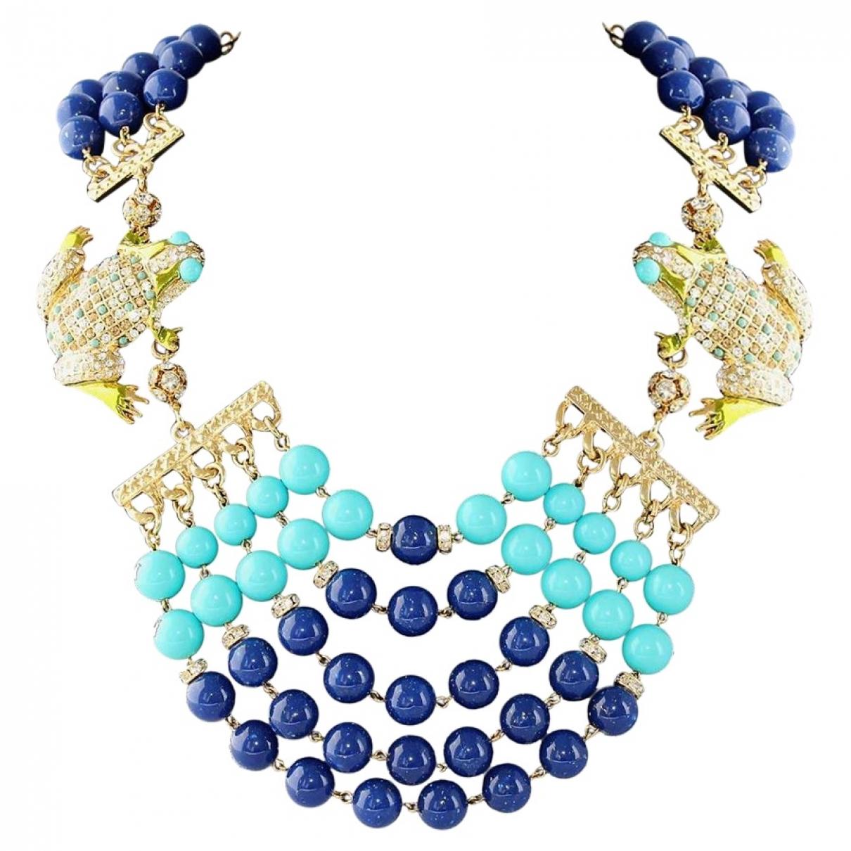 Carlo Zini \N Kette in Perlen