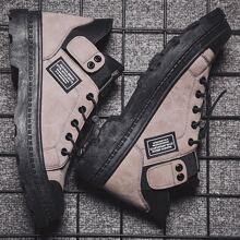 Men Lace-up Front Letter Patch Decor Sneakers