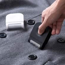 1 Stueck Tragebarer Kleidung Kugelentferner