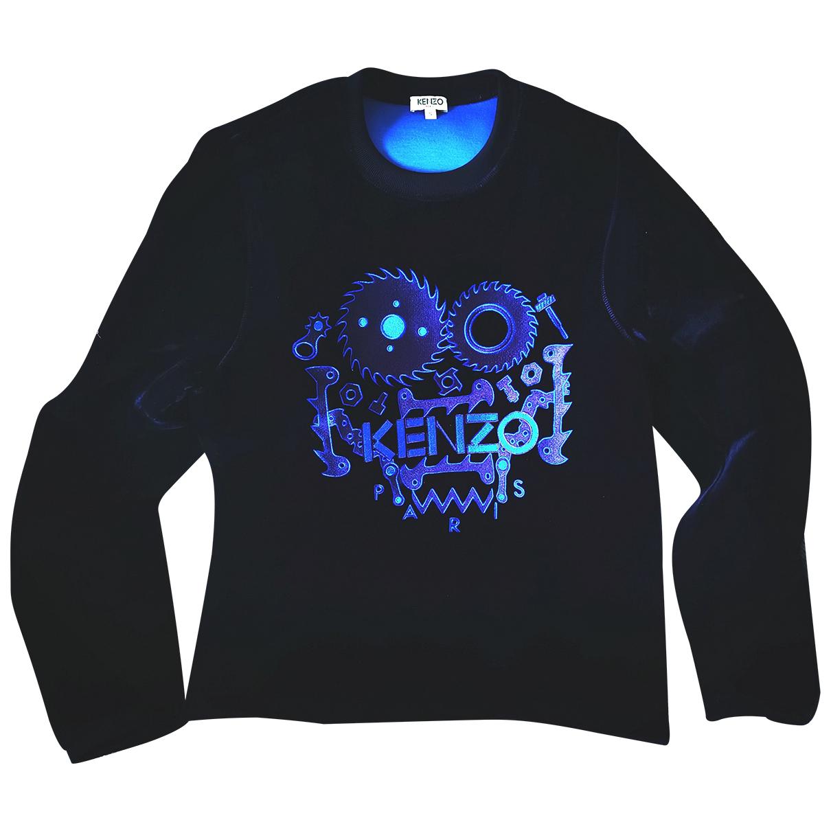 Kenzo \N Pullover.Westen.Sweatshirts  in  Marine Synthetik