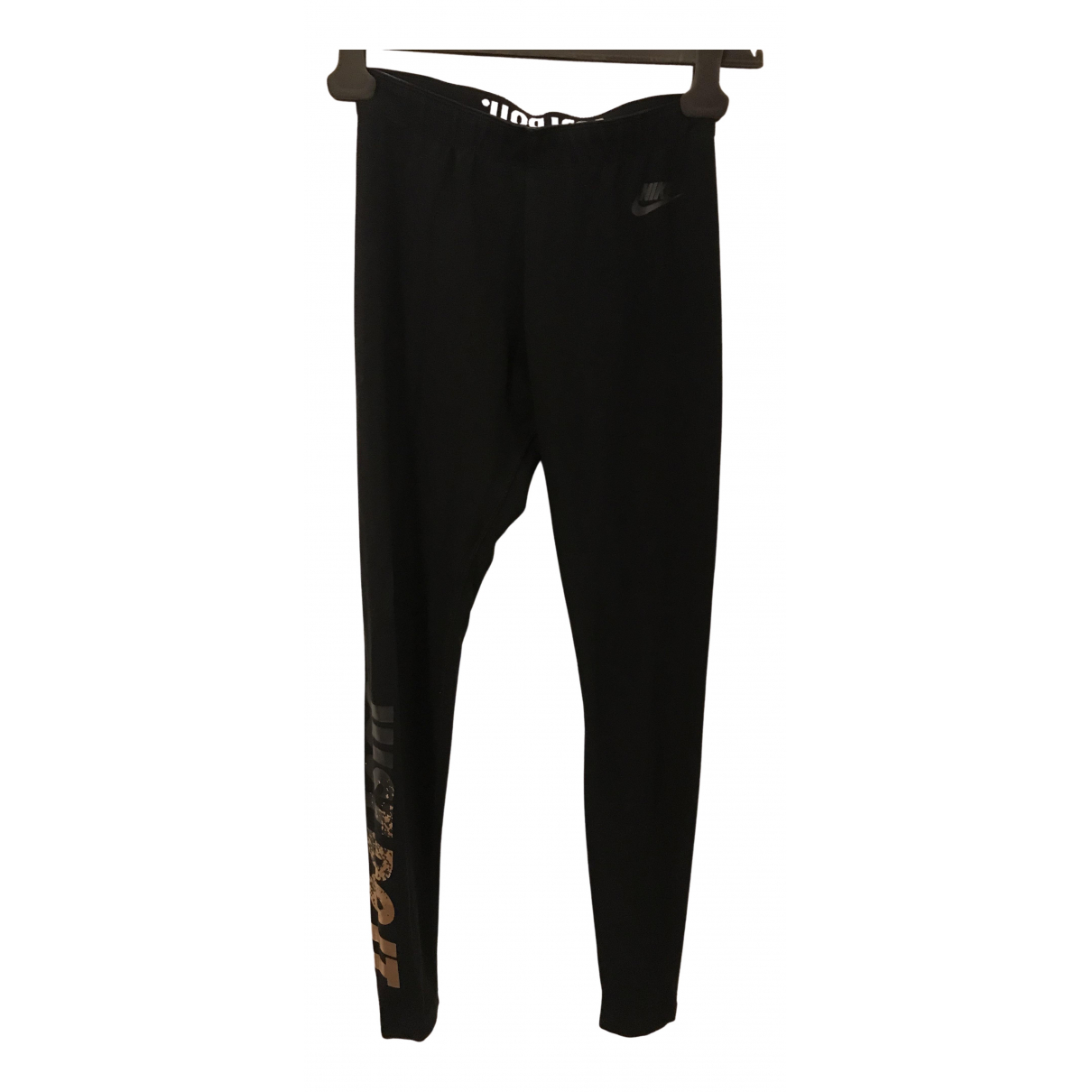 Nike N Black Cotton Trousers for Women S International