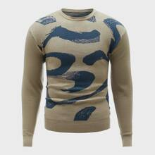 Pullover mit Grafik Muster und Rundhalsausschnitt