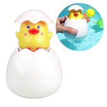 Kleinkind Kinder Bade Spielzeug mit Ente Design