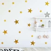 Star Print Wall Sticker