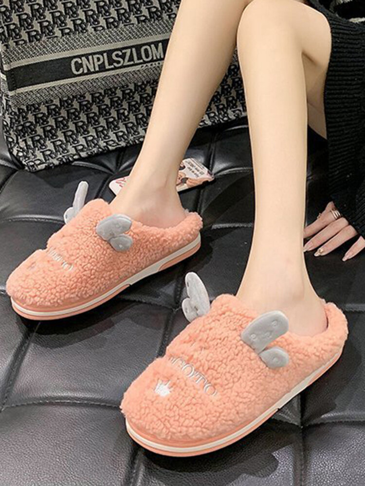 Women's Cute Ear Warm Lined Casual Home Plush Shoes