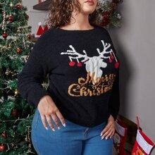 Jersey con patron de Navidad y slogan