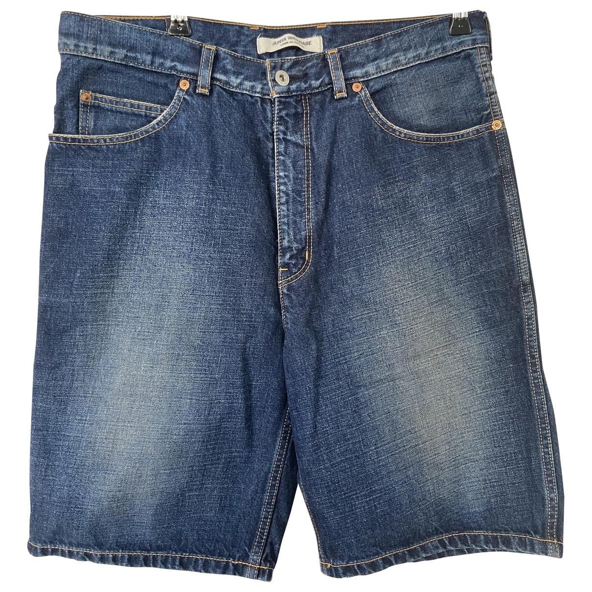 Pantalon corto Junya Watanabe