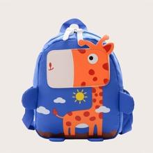 Kids Cartoon Giraffe Detail Backpack