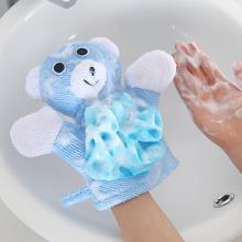 Accesorios de Baño Azul Guante de baño exfoliante