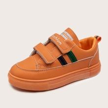 Girls Velcro Strap Wide Fit Sneakers
