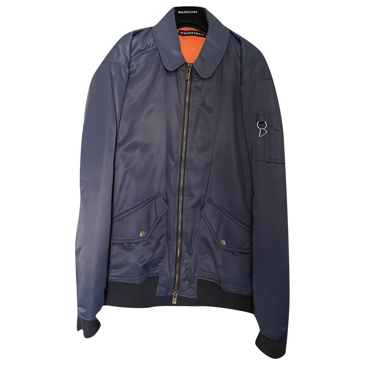 Y/project \N Jacke in  Blau Polyester