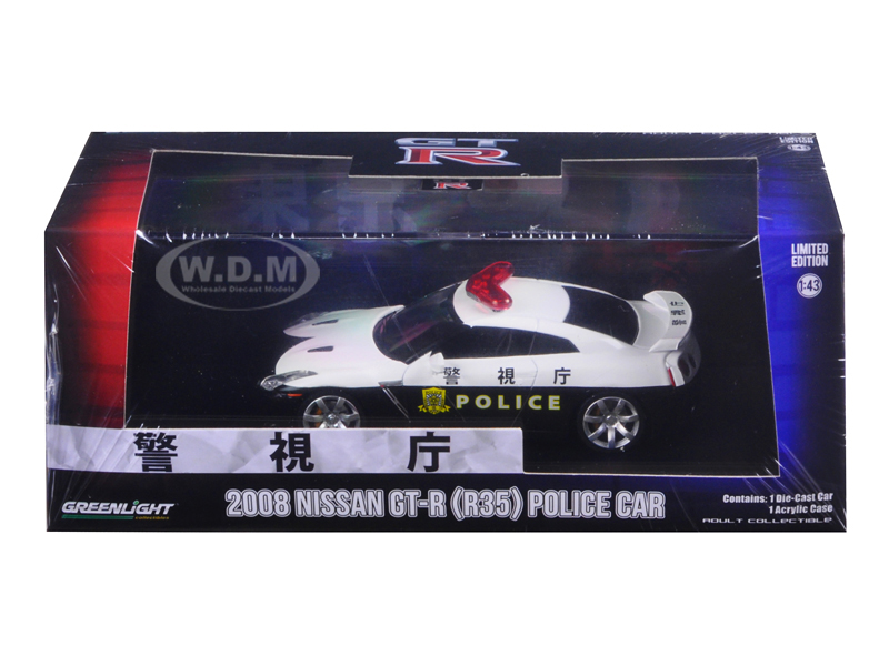 2015 Nissan GT-R (R35) Police Car 1/43 Diecast Model Car by Greenlight