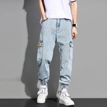 Cargo Jeans mit Taschen Klappe