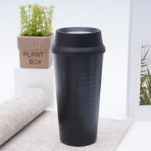 1 Stueck Edelstahl Kaffeetasse