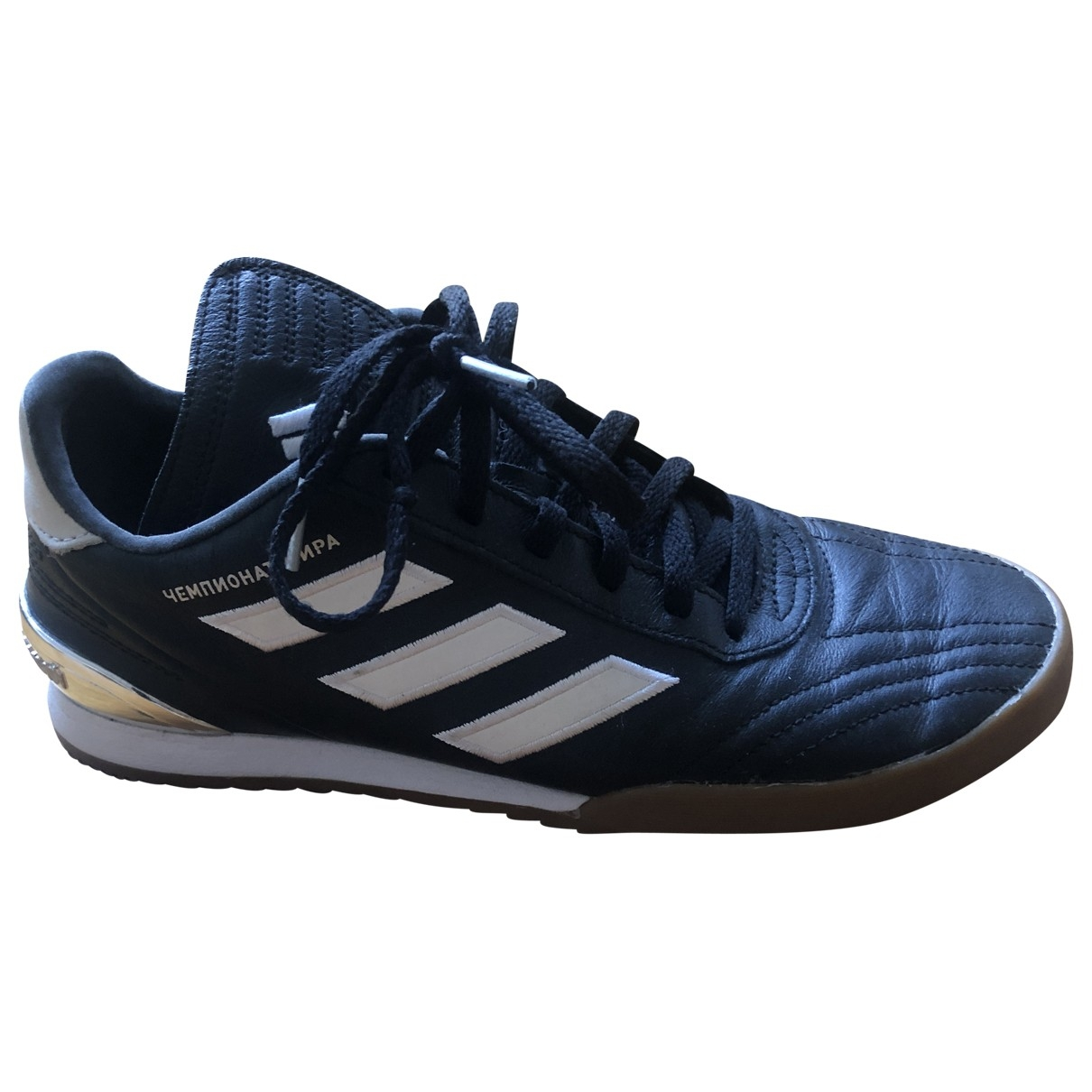 Adidas X Gosha Rubchinskiy \N Sneakers in  Bunt Leder