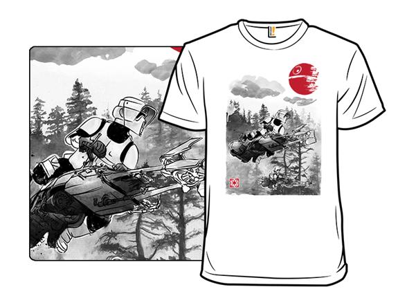 Forest Patrol T Shirt