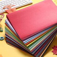 10 Blaetter Zufaellige Farbe Kartonpapier