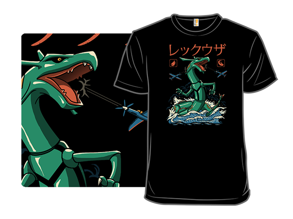 Mega Dragon Flying Kaiju T Shirt