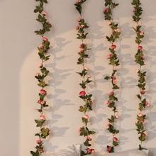 2.2M Artificial Flower & Leaf Decoration