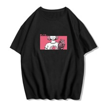 Guys Figure Graphic Tee