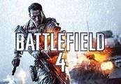 Battlefield 4 EU XBOX One CD Key