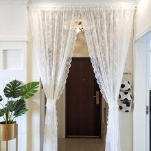 Weiss Vorhang Vorhang