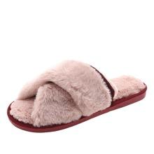 Cross Strap Faux Fur Slippers