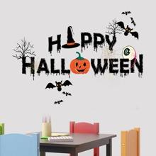 Pegatina de pared con estampado de halloween