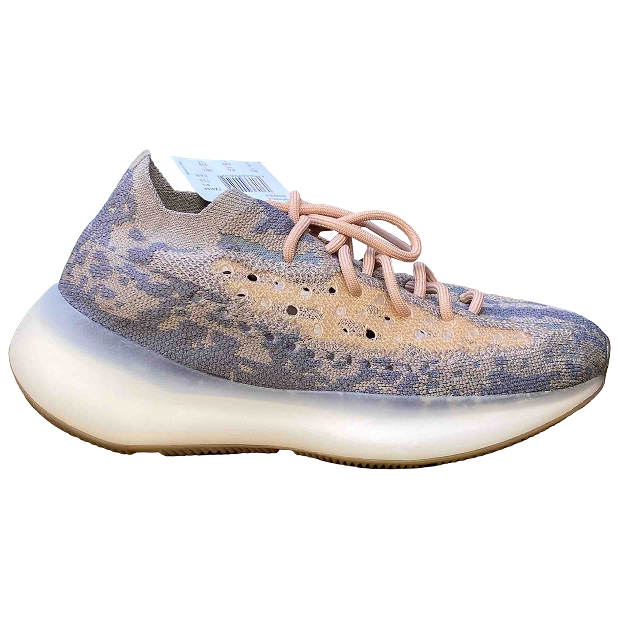 Yeezy X Adidas - Baskets Boost 380 pour femme en toile - gris
