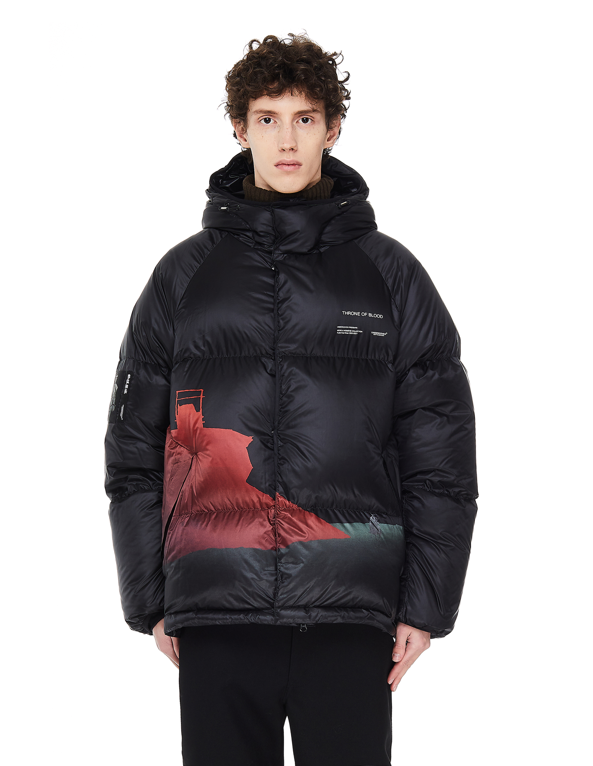 Undercover Hooded Printed Puffer Jacket