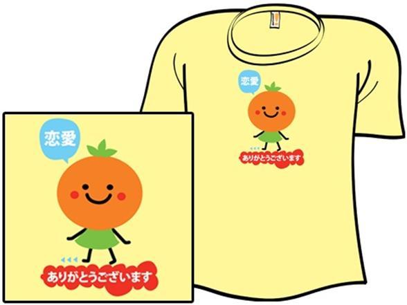 Kawai T Shirt