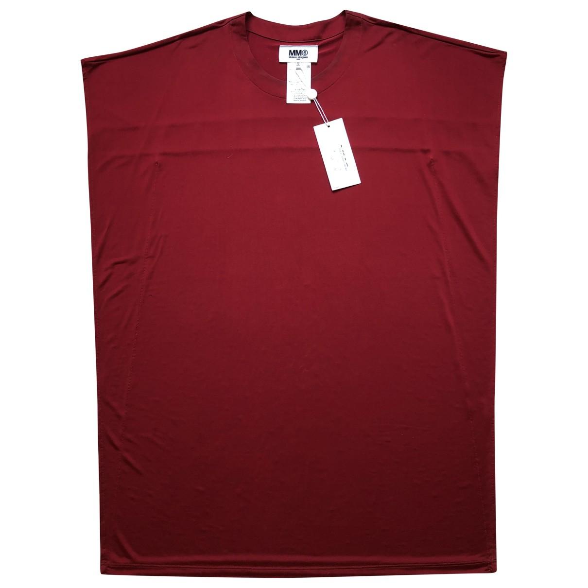Mm6 \N Kleid in  Rot Synthetik
