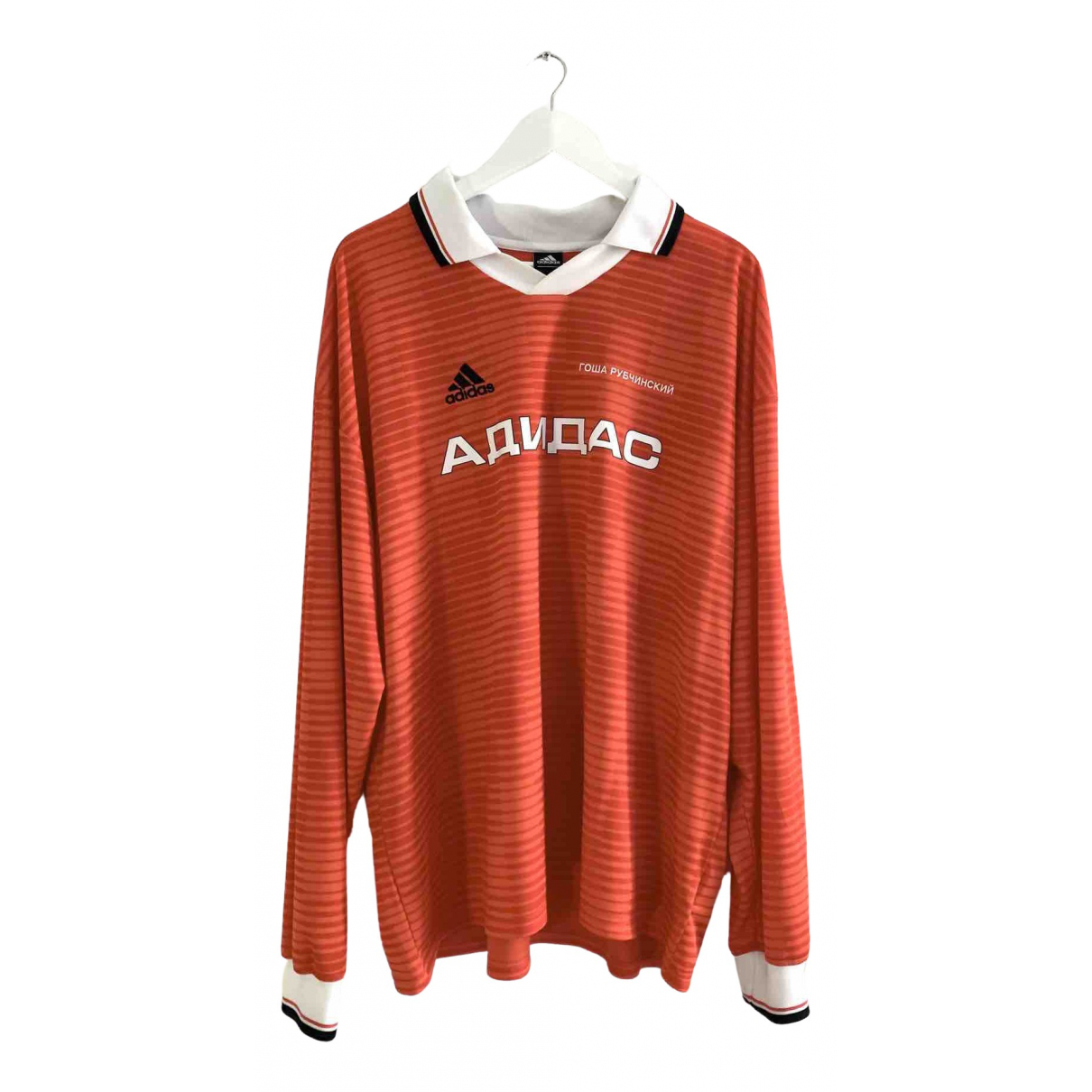 Adidas X Gosha Rubchinskiy \N T-Shirts in  Rot Polyester