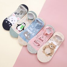 Verschiedenfarbig Tiere Socken