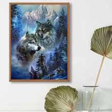 Wolf Print Diamond Drawing Without Frame