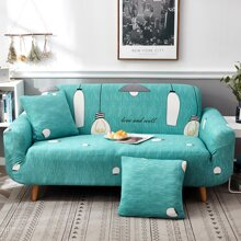 Bulb Print Sofa Cover Without Cushion