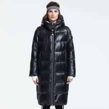 Ziai Zip Up Hooded Patched Detail Puffer Coat