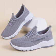 Zapatillas deportivas con estampado de letra china con cordon