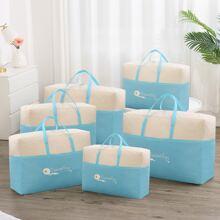 1pc Large Quilt Storage Bag