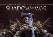 Middle-Earth: Shadow of War - Preorder Bonus DLC XBOX One CD Key