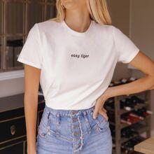 Camiseta con estampado de letra de manga corta